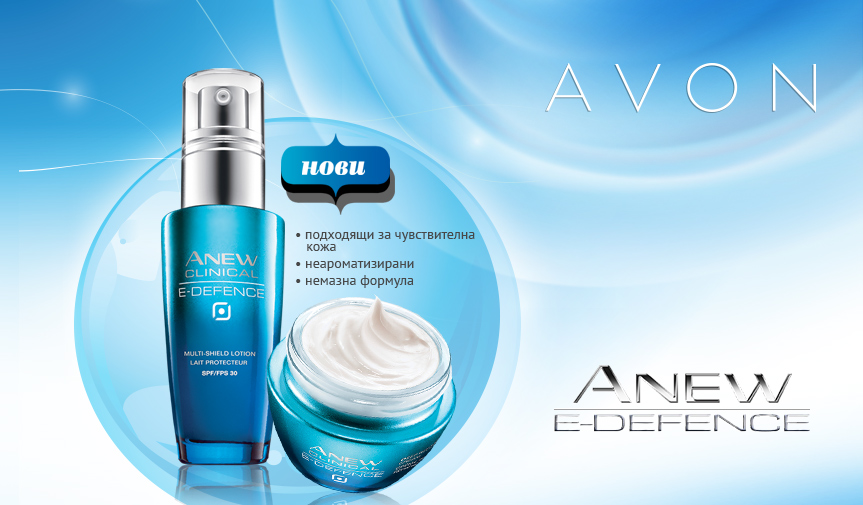 Anew E-DEFENCE - Facebook приложение